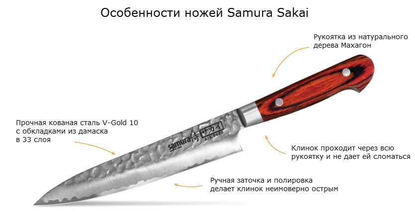 SJS_0023.jpg