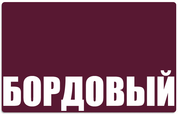 borbo_копия.jpg