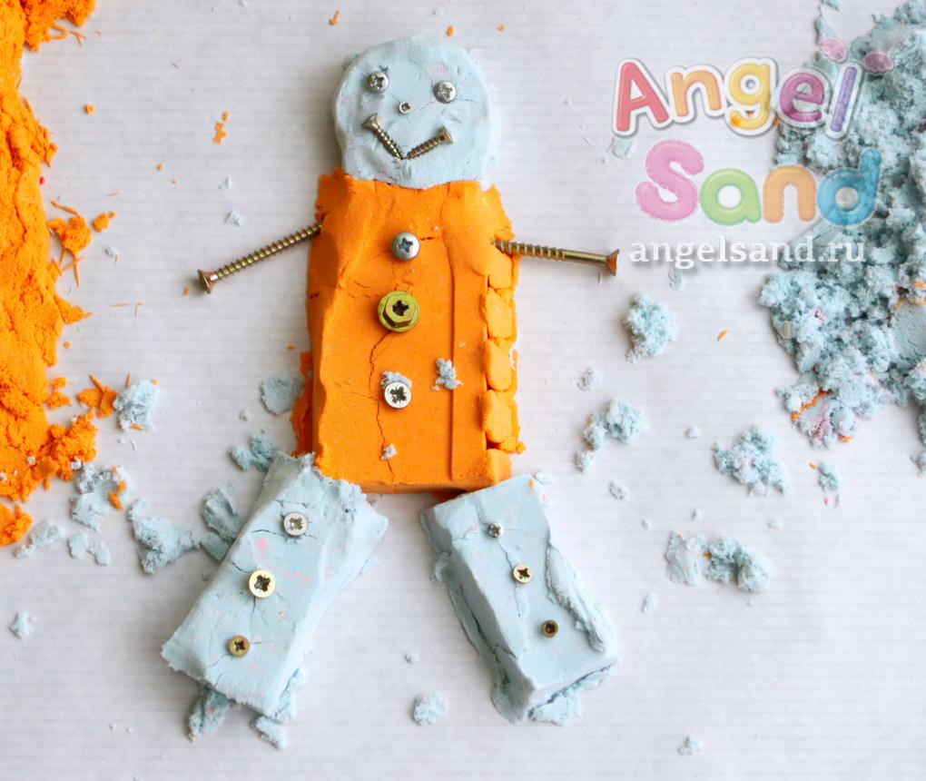 skrapologija_igry_s_peskom_Angel_Sand_robot.jpg
