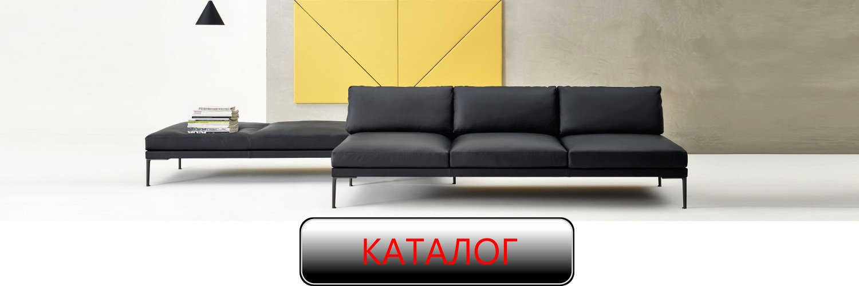 Купить дорогое кресло в гостиную