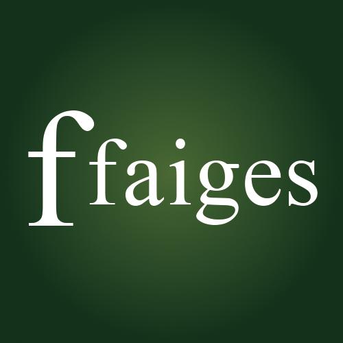 Logo-ffaiges.png