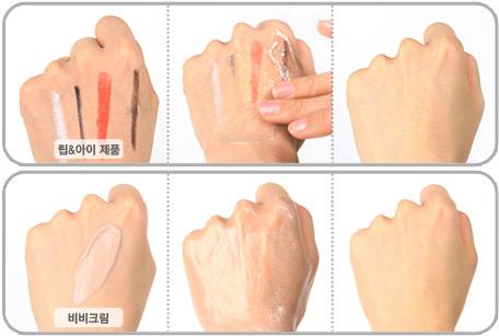 Средство для снятия макияжа BB All-In-One Cleanser от ElishaCoy