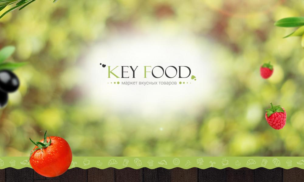 keyfood.ru