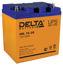 Герметичный свинцово-кислотный аккумулятор Delta HRL 12-26