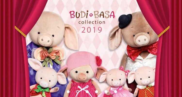 Игрушки Budi Basa символ 2019 года