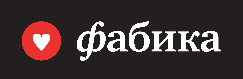 Fabika_logo.jpg