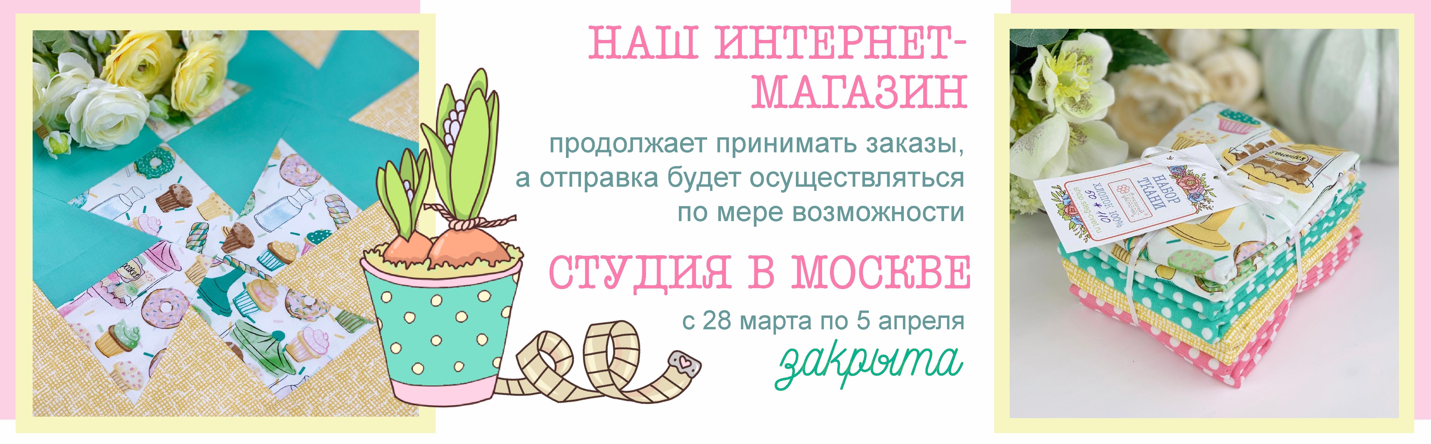 Слайдер ШАПКА Блок 6