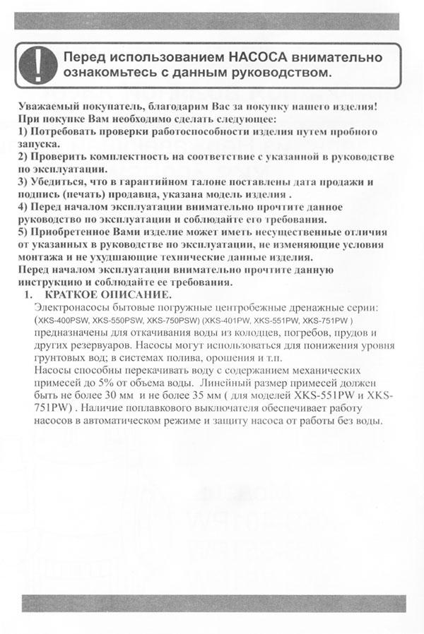xks2-1.jpg