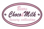Игрушки Оранж коллекция Choco&Milk