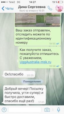 Отзыв от Дины Сергеевны