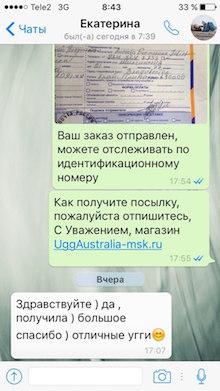 Отзыв от Екатерины
