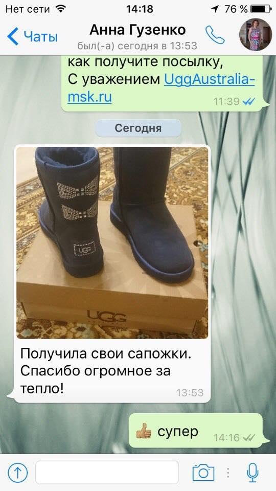 Отзыв от Анны