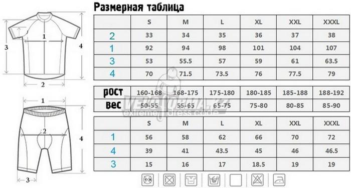 size_2015_shortsuit.jpg