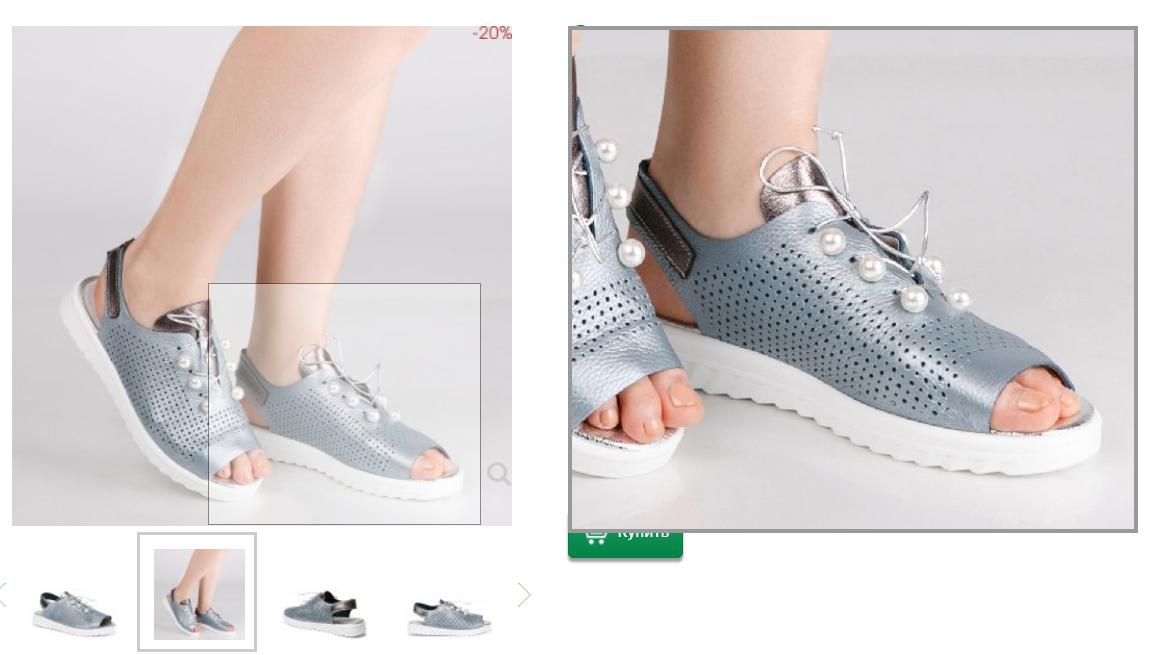 обувь описание карточки