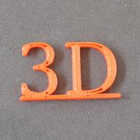 Щели на 3д распечатке между тонкими стенками, где периметры не соприкасаются