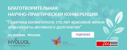 http://hyalual.ru/kosmetologu/