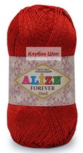 Пряжа Forever SIMLI Alize в интернет-магазине klubokshop.ru