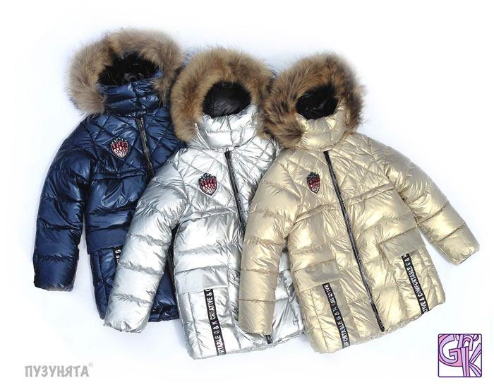 Зимнее пальто GnK ЗС-838