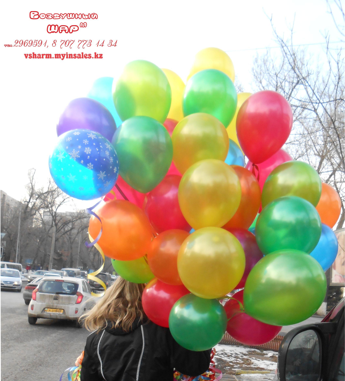 доставка_шариков_Алматы.jpg