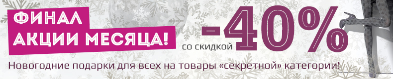 kolgotoff_akcia_december_final_790x160.jpg