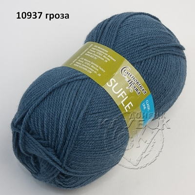 Суфле Семеновская 10937 гроза