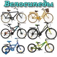 """Магазин велосипедов """"Спортэк"""""""