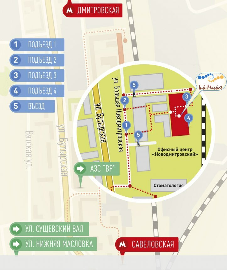 Инкмаркет - схема проезда к офису