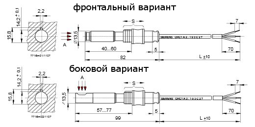 Размеры датчика пламени Siemens QRC1A1.170C27