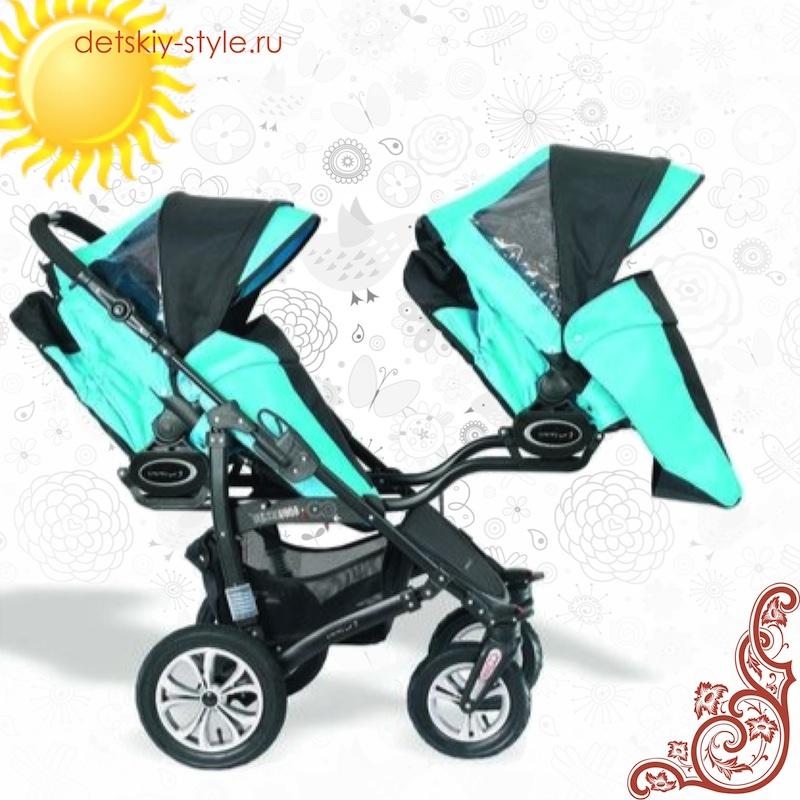 коляска babyactive twinni, купить, для двойни, дешево, бэби актив твинни, 2в1, отзывы, заказать, цена, бесплатная доставка, доставка по россии