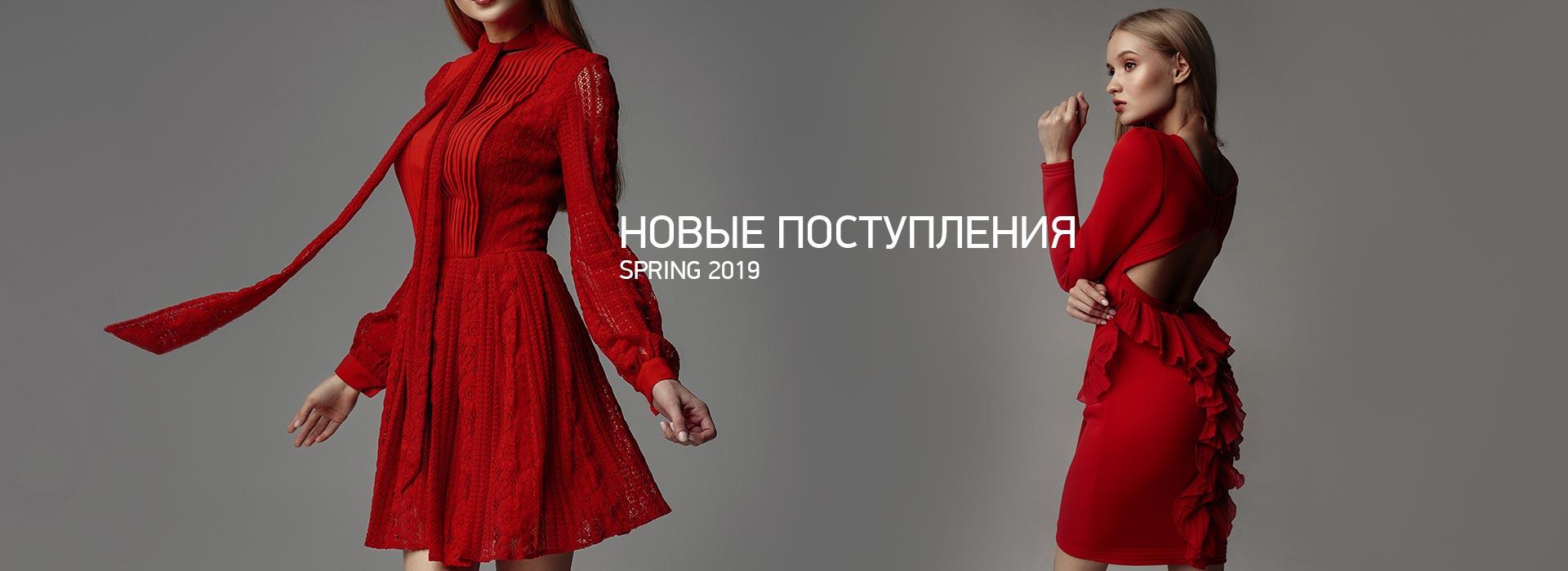 cbb9be16455 Интернет-магазин дизайнерской одежды