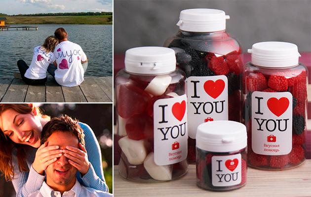 Подарки на 14 февраля мужу купить в Москве - Вкусная помощь