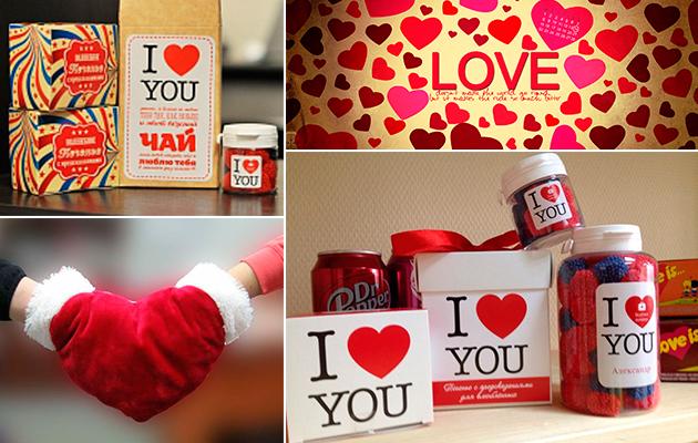 Подарок любимому на 14 февраля