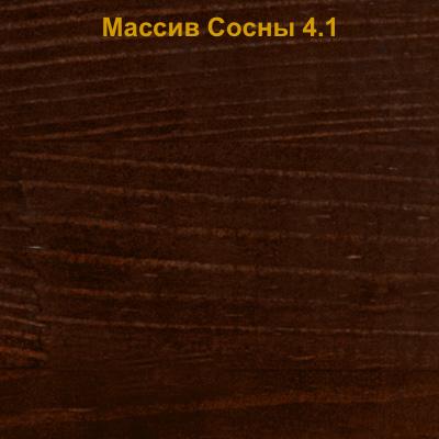 Массив_Сосны_4.1.jpg