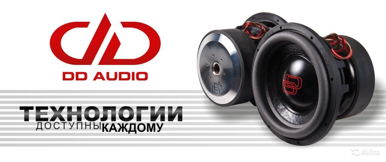 DD Audio Екатеринбург