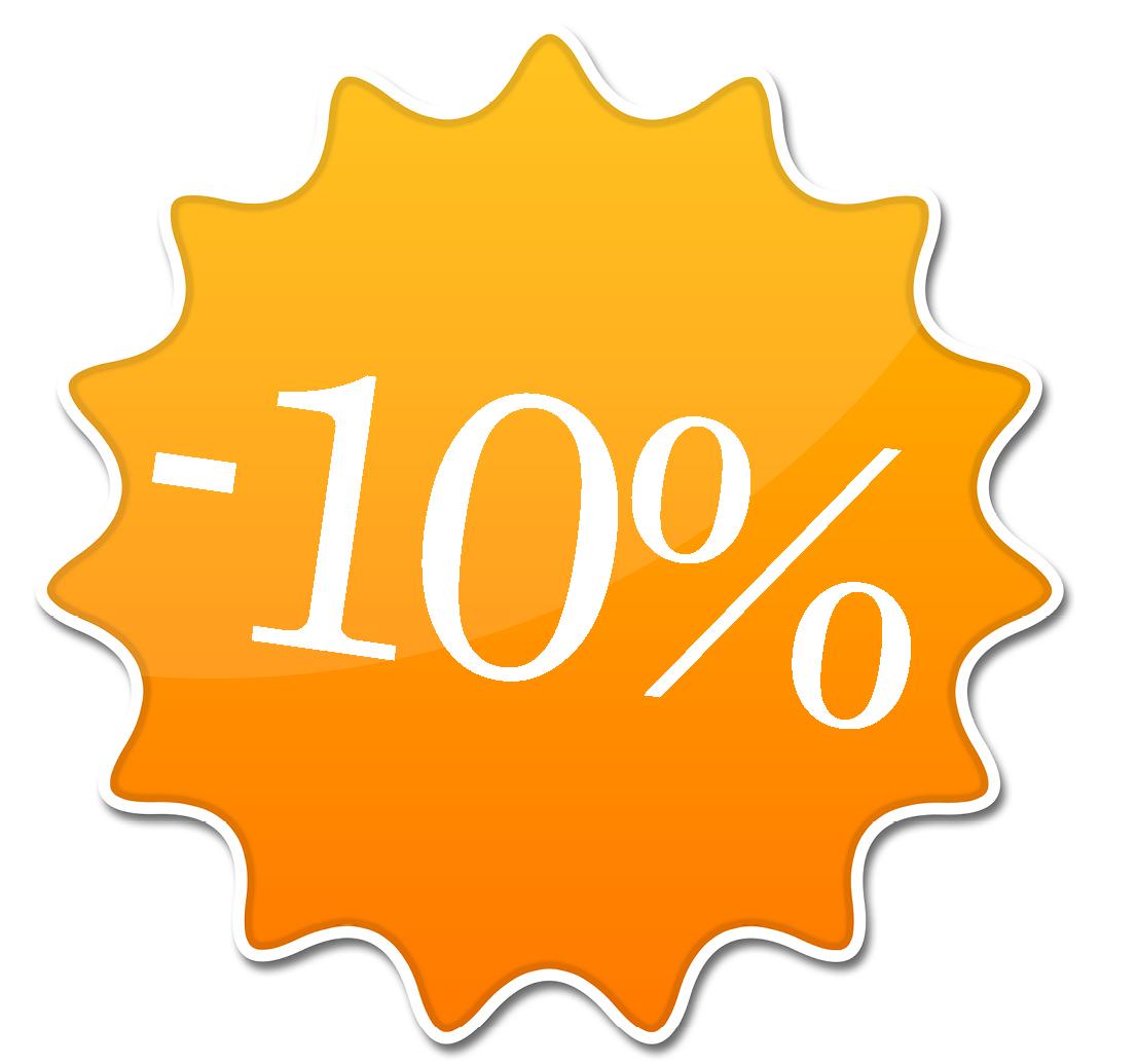При комплексной покупке скидка 10% на все