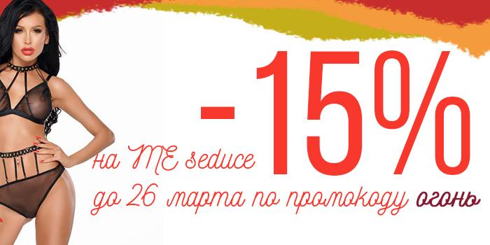 sad.19.03-1.jpg