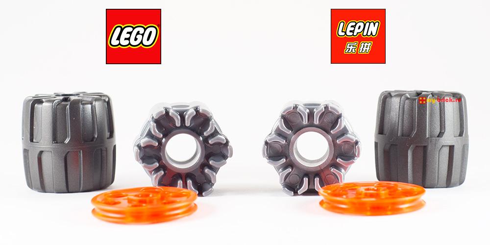 Сравнение lego и lepin