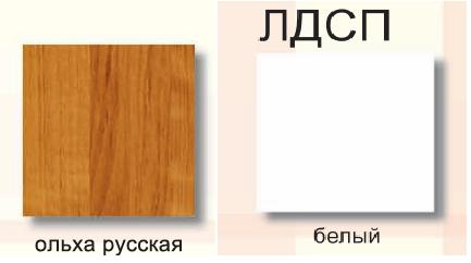 корпус.png