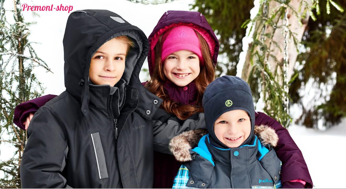 Комплекты, куртки, пальто, комбинезоны Premont для школы и садика в интернет-магазине Premont-shop!