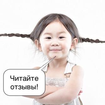 videonaynay_otzyvy_samsung_ramili_baby_maman_motorola.jpeg