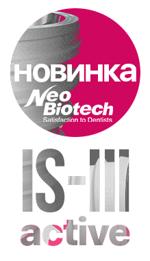 NeoBiotech IS-III Active