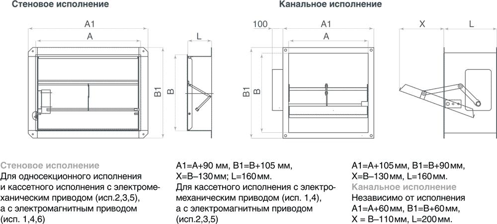 Схема клапана КДМ-2(90)-НЗ-600-600-165-МВЕ(24/220)-Н