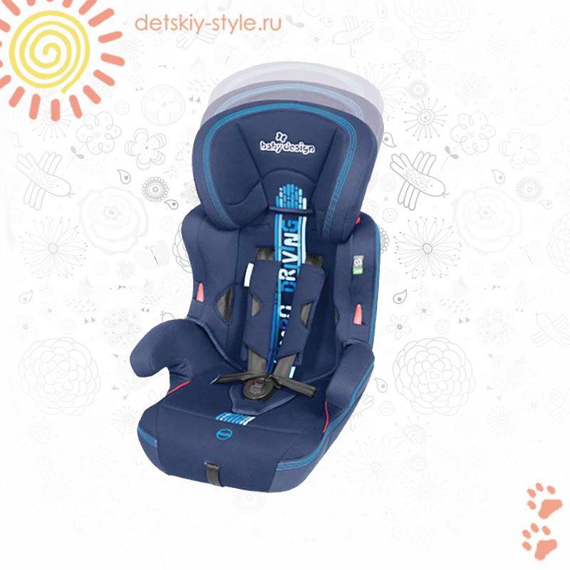автокресло baby design jumbo, купить, цена, стоимость, заказать, автокресло беби дизайн джамбо, отзывы, доставка по россии, официальный дилер, интернет магазин, заказ, онлайн