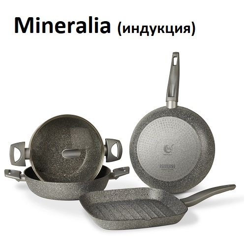 Mineralia Induction
