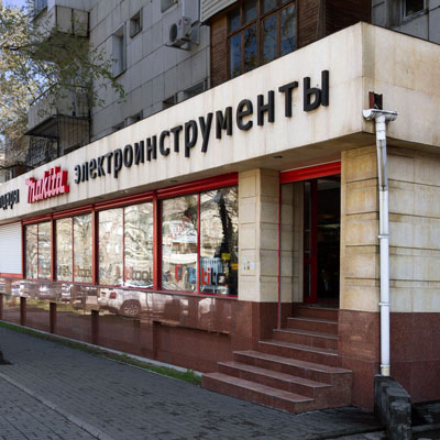 Джумалиева-144.jpg