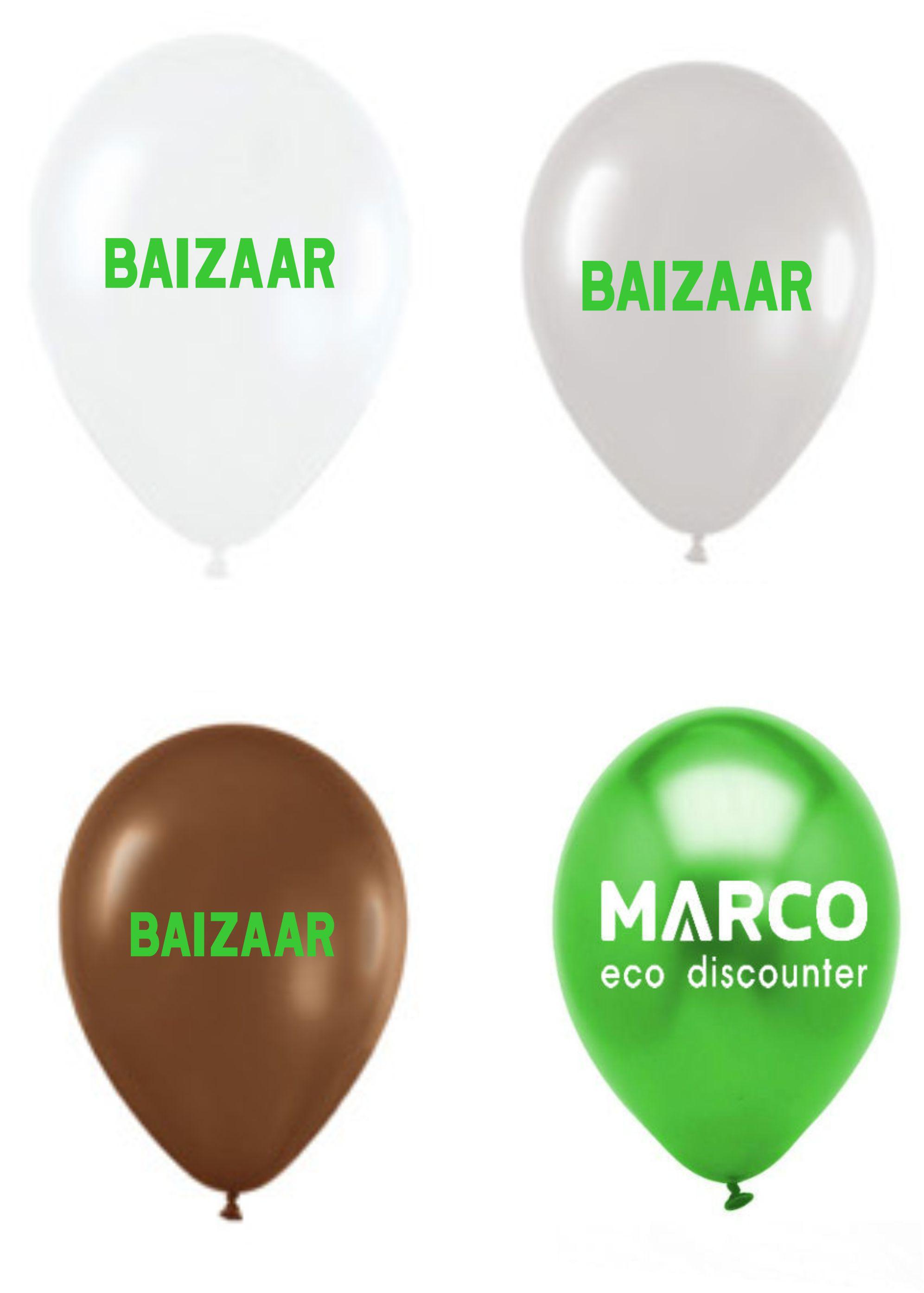 печать_на_зеленом_и_коричневых_шарах.jpg