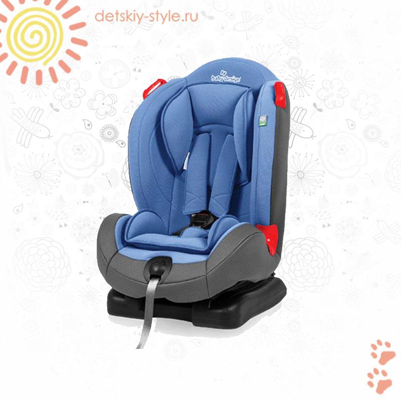 автокресло baby design amigo, купить, цена, стоимость, заказать, автокресло амиго беби дизайн, заказ, онлайн, отзывы, доставка по москве, бесплатная доставка, официальный дилер baby design