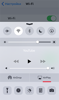 mirascreen-airplay.png