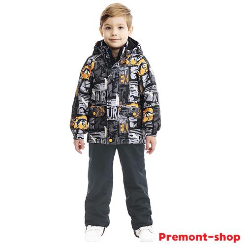 Демисезонные комплекты Premont Ти-Рекс