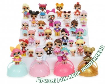 маленькие фигурки кукол Лол